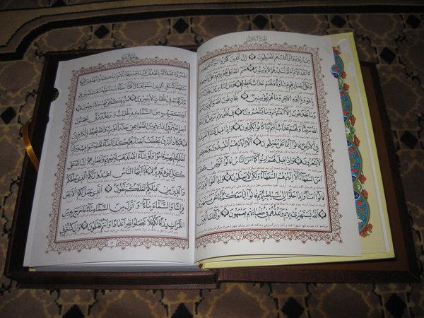 Koran - die Heilige Schrift des Islam - Foto: Wikipedia